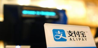 Alipay Ant Financial อาลีเพย์