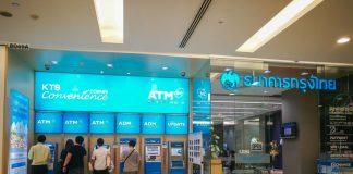 KTB Krungthai ธนาคารกรุงไทย