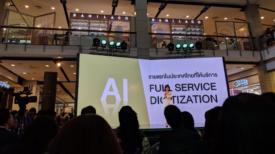 บุษยา สถิรพิพัฒน์กุลHead of Customer & Service Managementของ AIS