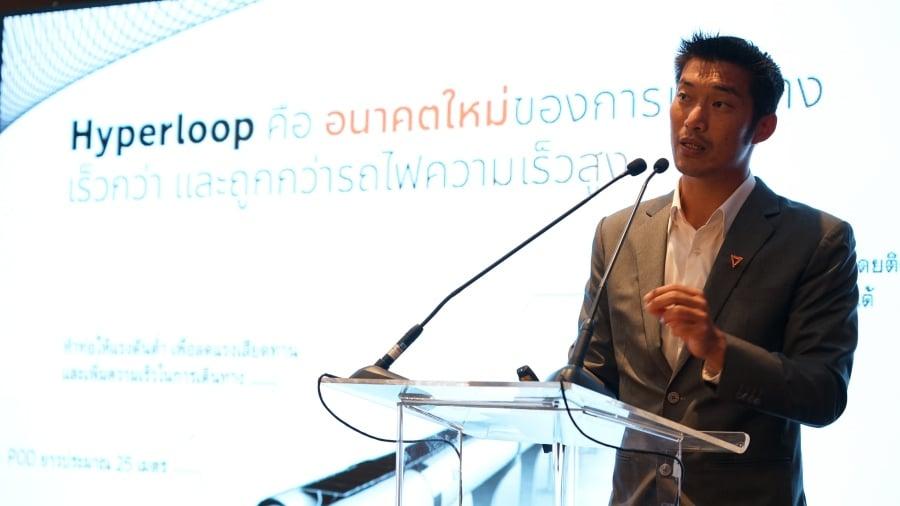 """ธนาธร จึงรุ่งเรืองกิจ: ก้าวข้ามรถไฟความเร็วสูง อนาคตของขนส่งมวลชนไทยคือ """"ไฮเปอร์ลูป"""""""