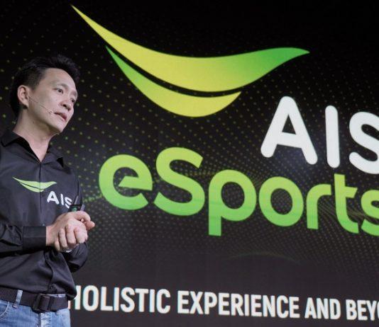 AIS eSports