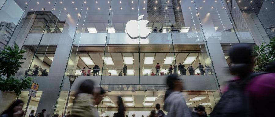 Apple แอปเปิล