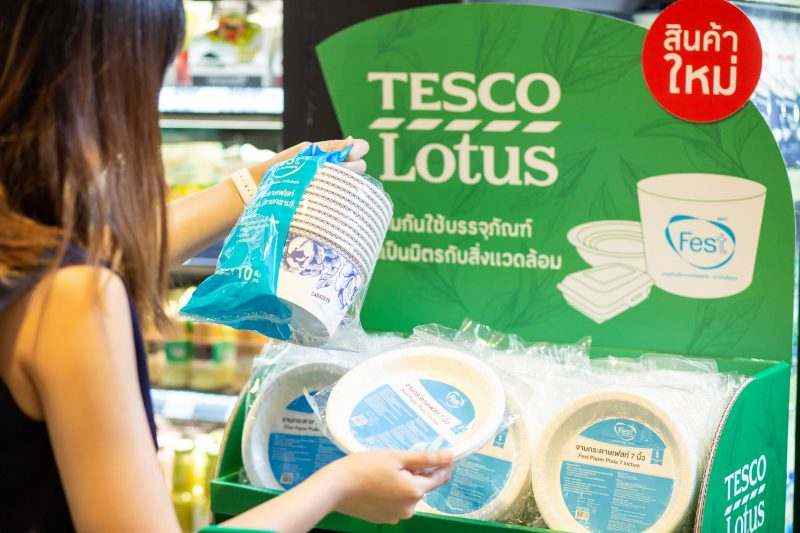 green packaging tesco