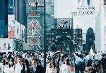 Osaka Japan People