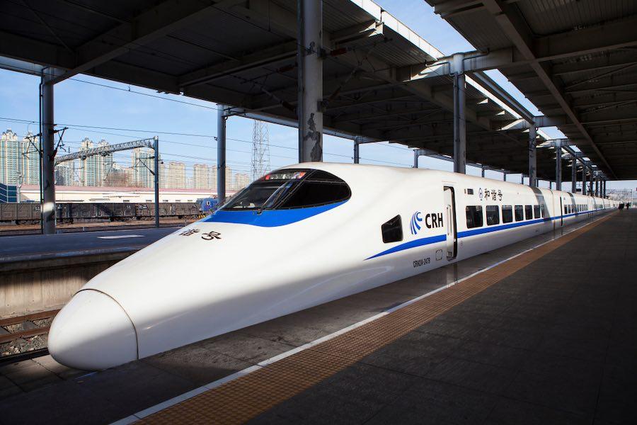 China High Speed Train Bullet Train รถไฟความเร็วสูง จีน