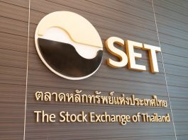 Stock Exchange of Thailand SET ตลาดหลักทรัพย์แห่งประเทศไทย