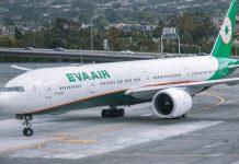 Taiwan EVA Air