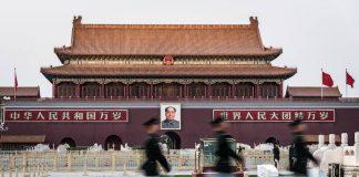 Tiananmen Beijing China