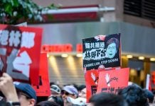 Carrie Lam Hong Kong Extradition Bill
