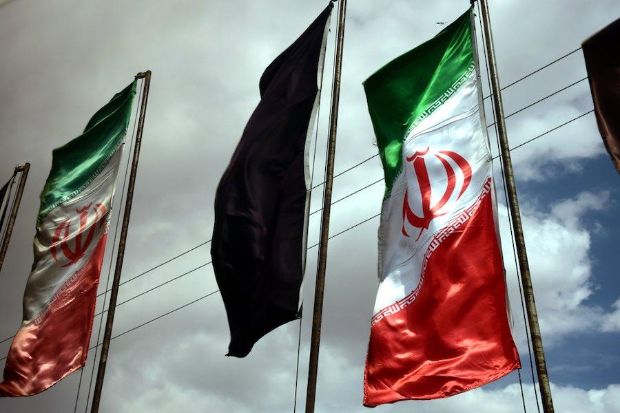 Iranian Flag Iran