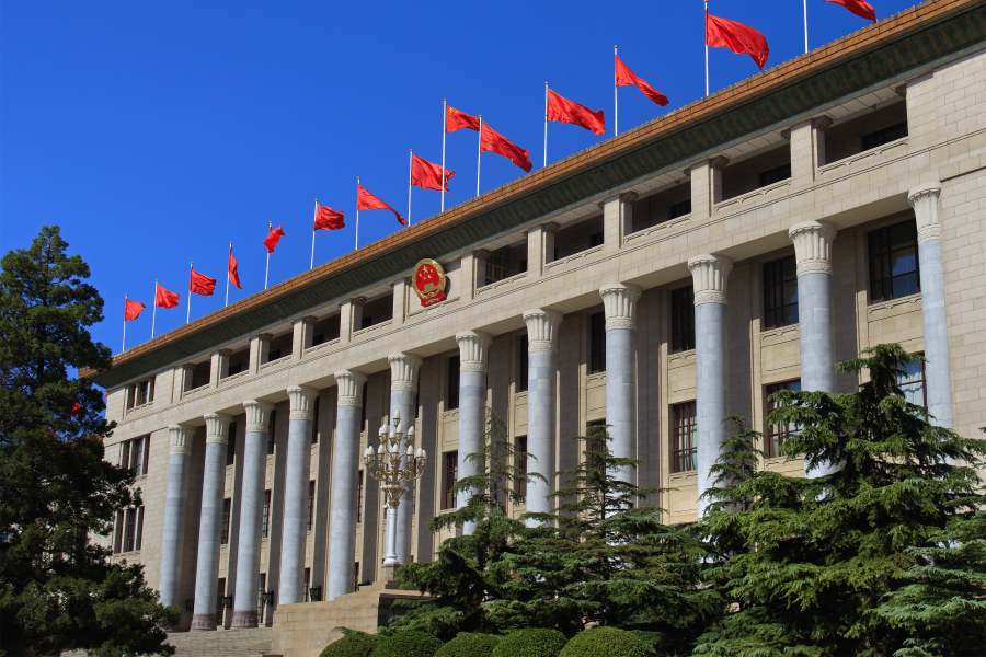Chinese Government Hall Of People
