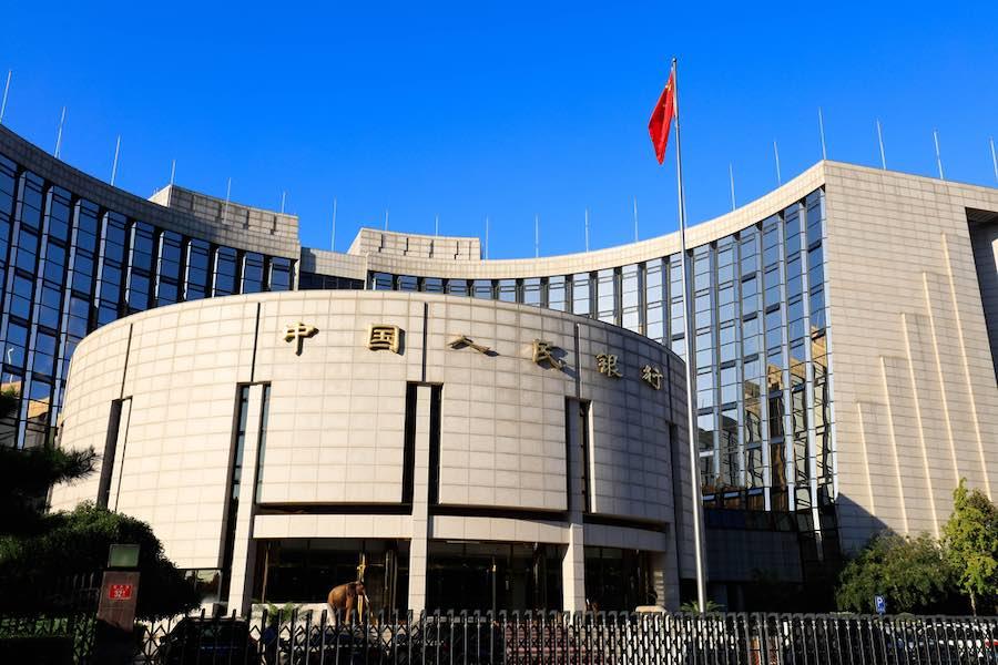 People's Bank of China PBoC ธนาคารกลางจีน