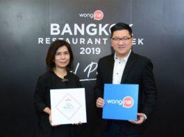 Wongnai Bangkok Restaurant Week