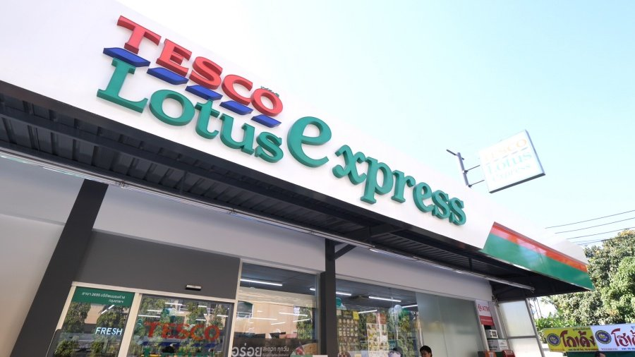 Tesco Lotus Express