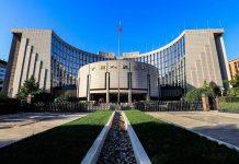 People's Bank of China ธนาคารกลางจีน
