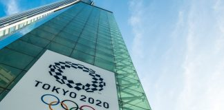 Tokyo Olympic 2020 Logo