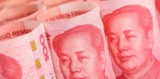 Chinese Renminbi RMB Yuan หยวน