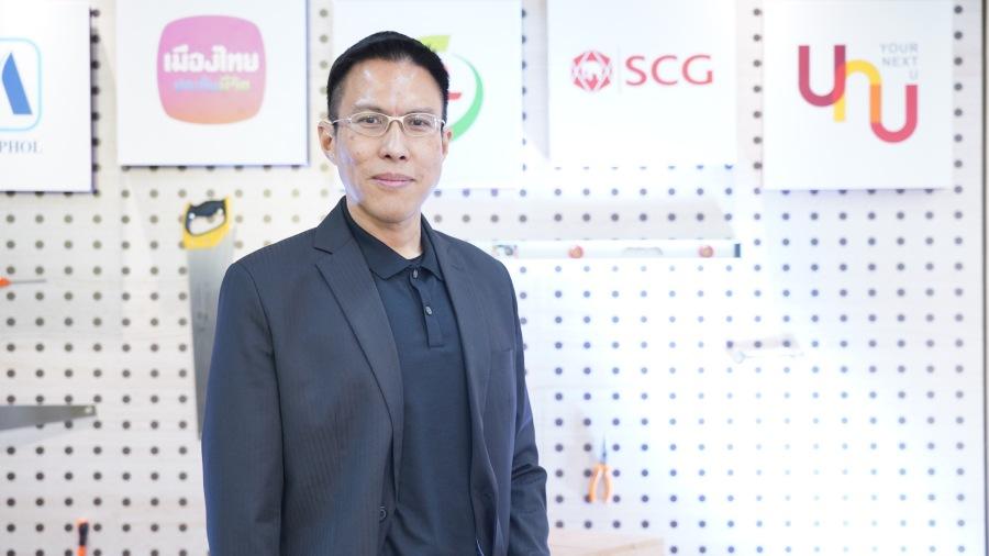 คุณอภิรัตน์ หวานชะเอม Chief Digital Officer บริษัท เอสซีจี ซิเมนต์-ผลิตภัณฑ์ก่อสร้าง จำกัด