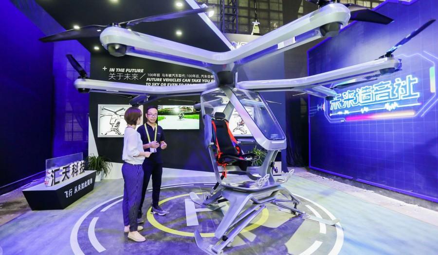 โซนนวัตกรรม Aircraft Parking Lot