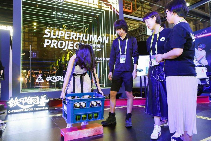 โซนนวัตกรรม Super Human Project