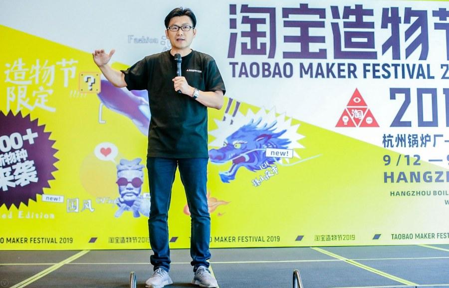 คริส ตง ประธานเจ้าหน้าที่ฝ่ายการตลาด Alibaba Group
