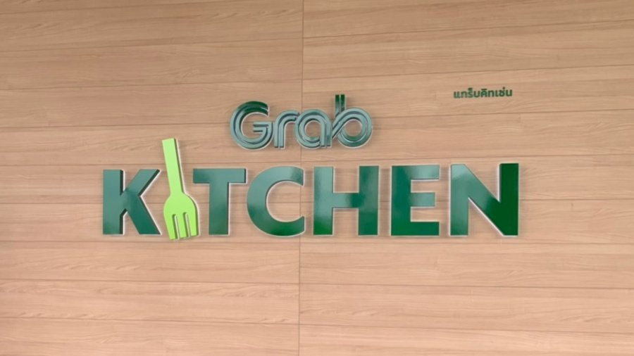 GrabKitchen
