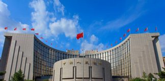 PBoC ธนาคารกลางจีน
