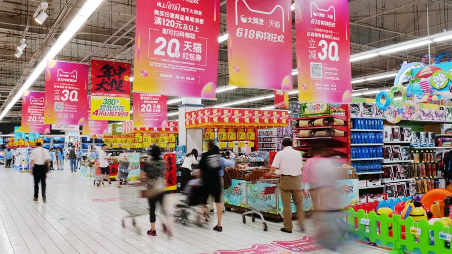 RT-Mart ไฮเปอร์มาร์เก็ตของประเทศจีนที่นำเอาเทคโนโลยีนิวรีเทลของอาลีบาบามาปรับใช้