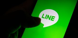 Line Application ไลน์