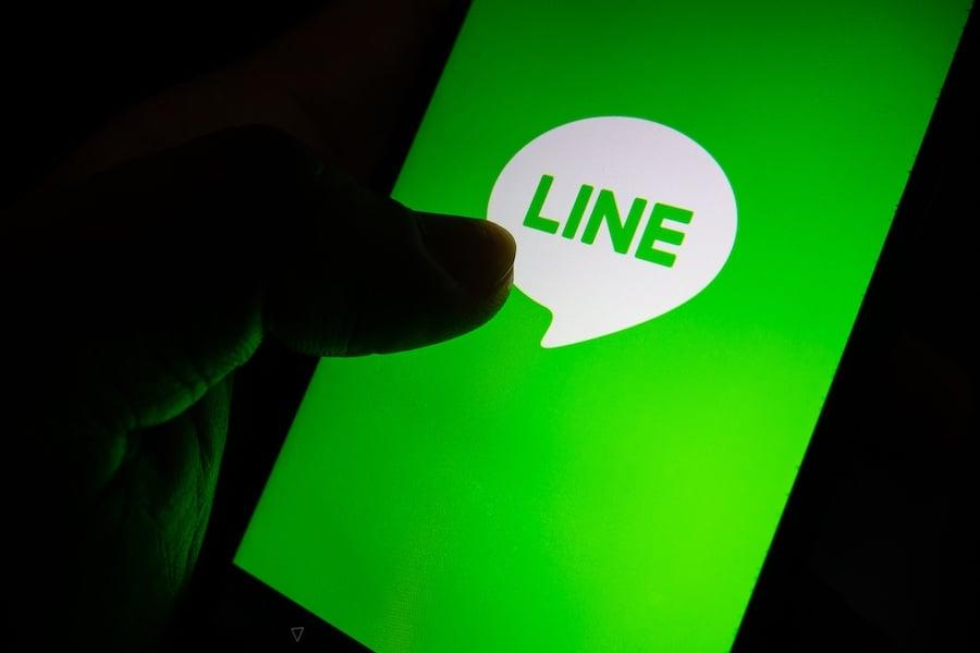 Line Application ไลน์