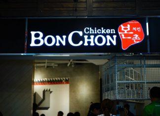 Bonchon Chicken บอนชอน