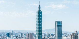 ไต้หวัน Taipei 101 Tower