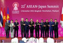 ASEAN Japan Summit