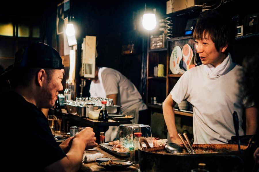 Japanese Bar บาร์ญี่ปุ่น