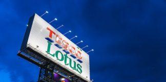 Tesco Lotus เทสโก้ โลตัส