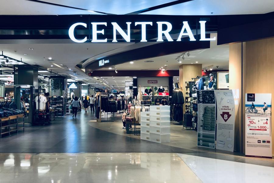 Central Department Store เซ็นทรัล ดีพาร์ตเมนต์สโตร์