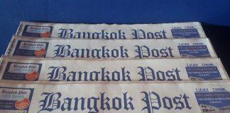 Bangkok Post บางกอกโพสต์