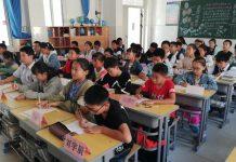China Student