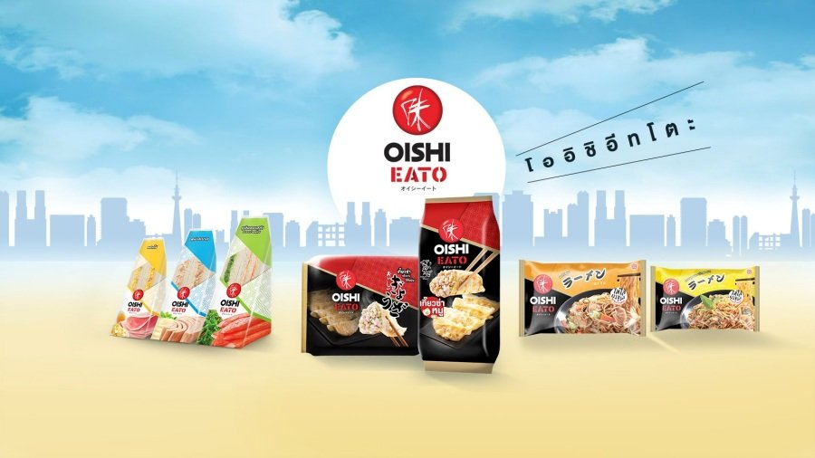 Oishi Eato
