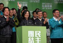 Tsai Ing-wen Wins Taiwan Presidential Election ไช่ อิง-เหวิน ไต้หวัน