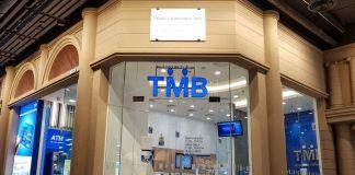 TMB Bank ธนาคารทหารไทย