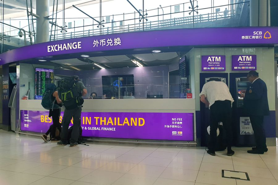 SCB Exchange Booth