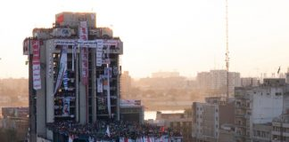 Iraq Protests การประท้วงในอิรัก