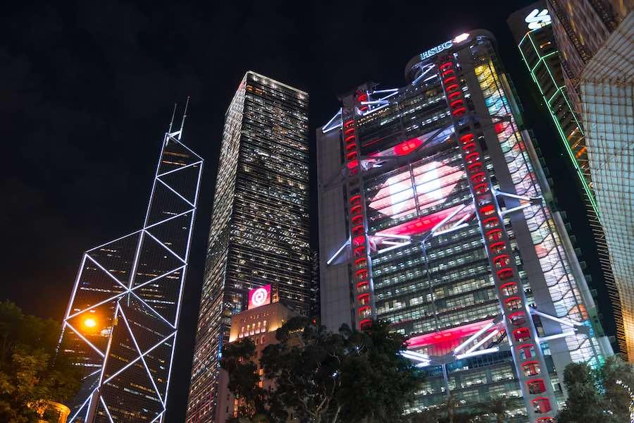 Hong Kong Bank ฮ่องกง