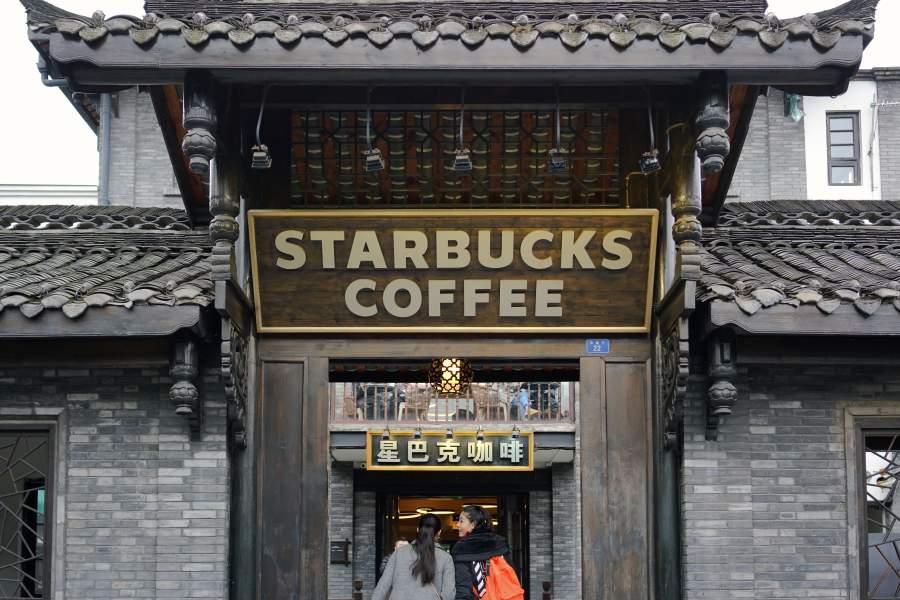 Starbucks China สตาร์บัคส์ จีน