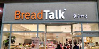 BreadTalk Singapore เบรดทอล์ค