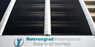 โรงพยาบาลบำรุงราษฎร์ Bumrungrad International Hospital