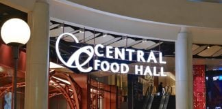 Central Food Hall By CRC