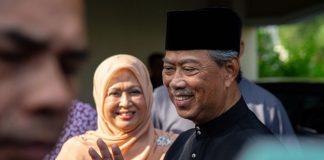 Muhyiddin Yassin นายกรัฐมนตรีมาเลเซีย Malaysia