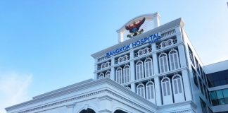 Bangkok Hospital BDMS โรงพยาบาลกรุงเทพ